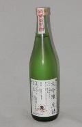 223【高橋商店/福岡】秘蔵酒 繁桝 大吟醸生詰 720ml