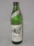 2273 芋焼酎 【白金酒造/鹿児島】 白金吟酒 吟醸酵母仕込み 900ml [限定]