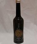 2318 【一ノ蔵/宮城】すず音GALA (がら)  発泡純米酒 375ml