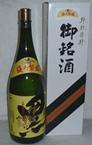 2319 芋焼酎 送料無料 【大口酒造】 黒伊佐錦 益々繁盛(ますますはんじょう) 4500ml