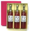 2432 【巨峰ワイン】 ワインの赤ちゃん 7度 500ml 3本組箱入