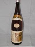 2450 【比翼鶴酒造/福岡】比翼鶴 限定酒 本醸造 1800ml ☆
