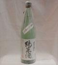 2457 【比翼鶴酒造/福岡】比翼鶴 純米酒 720ml