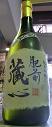 2528【佐賀/矢野酒造】 肥前蔵心 純米吟醸 720ml