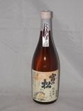 2585【松尾酒造場/佐賀】 宮の松 純米七割磨き 720ml