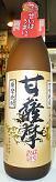2599 芋焼酎 【薩摩酒造/鹿児島】甘薩摩  900ml