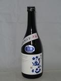 2758【矢野酒造/佐賀】 肥前蔵心 純米吟醸 雄町 無濾過生酒 720ml