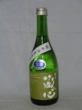 2759【矢野酒造/佐賀】 肥前蔵心 特別純米酒 雄町 無濾過生酒 720ml