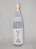 2786 【小林酒造本店/福岡】[予約] 萬代 博多の森 初しぼり 純米吟醸生 1800ml