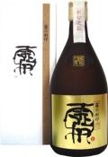 2802 米焼酎【繊月酒造/熊本県】繊月 霧の刻印 25° 720ml