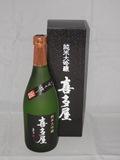 2934 【福岡/喜多屋】喜多屋 純米大吟醸 しずく搾り 720ml