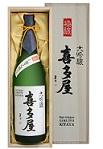 2943 【喜多屋/福岡】喜多屋 大吟醸 極醸 1800ml