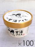 2995c 博多 甘酒アイス たぬきの振る舞い 100個 (1ケース)