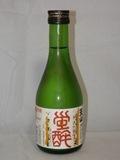 3006 【天山酒造/佐賀】天山 蛍酔 純米吟醸生原酒  300ml