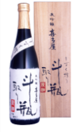 3013 【喜多屋/福岡】 喜多屋 大吟醸 斗瓶取り原酒 720ml [限定]