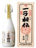 3063 芋焼酎 【山元酒造/鹿児島】一子相伝 古酒 25° 720ml