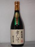 3083 【光武酒造/佐賀】 光武 無濾過雫しぼり 特別本醸造 720ml