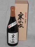 3190 【喜多屋/福岡】喜多屋 寒山水 純米吟醸 55%磨き 720ml