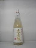 3270 麦・芋焼酎 【白玉醸造】 元老院 1800ml