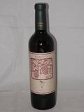 3303 【安心院葡萄酒工房/大分】安心院ワイン メルロー・イモリ谷 720ml