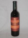 3307 【安心院葡萄酒工房/大分】安心院葡萄酒工房 樽熟成マスカットベリーA 720ml