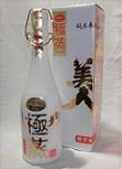 337 米焼酎【旭酒造/大分】極蒸 耶馬美人 720ml