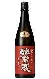 3390 【杜の蔵/福岡】 独楽蔵 玄 円熟純米吟醸 1800ml