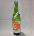 3414 【基山商店/佐賀】 基峰鶴 無濾過生 特別純米酒 720ml [限定流通]