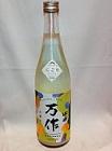 3450【山の壽酒造/福岡】 山の壽 万作 本醸造にごり 720ml [要冷蔵]