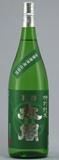 3462 【鳴滝酒造/佐賀】 聚楽太閤 特別純米酒 全量山田錦 1800ml