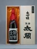 3472【鳴滝酒造/佐賀】聚楽太閤 大吟醸中汲み瓶囲い  1800ml