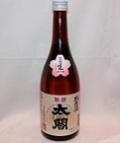 3499【鳴滝酒造/佐賀】 聚楽太閤 純米酒 無濾過生 720ml [限定流通]