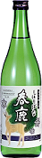 3510 【今西清兵衛商店/奈良】春鹿しぼりばな 純米吟醸 生酒 720ml