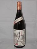 3522 【喜多屋/福岡】喜多屋 純米大吟醸 39%磨き 山廃仕込 1800ml