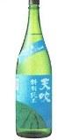 3556 【天吹酒造/佐賀】 天吹 夏に恋する特別純米 生酒 720ml