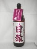 3630 麦焼酎 【小正醸造/鹿児島】 白猿 900ml