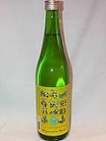 3703【矢野酒造/佐賀】たけのその ぱんだの旅 純米吟醸(1回火入れ) 720ml