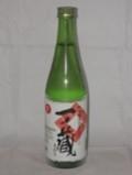 3759【一ノ蔵/宮城】一ノ蔵 ひゃっこい 特別純米生酒 720ml