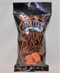 3960  ピッキーピッキーピーナッツ セイボリーハニーロースト味 80g 1袋