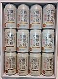 3963 【ギフトセット】 鹿児島ハイボール 350ml缶 12本セット