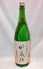3994 麦焼酎 【ゑびす酒造/福岡】 らんびき 3年貯蔵原酒 40° 1800ml