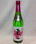 4048 【五町田酒造/佐賀】 東一 春 純米酒 720ml
