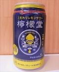 4088【コカ・コーラ】 檸檬堂 定番レモン 5% 缶350ml