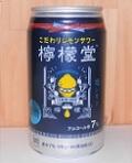 4089【コカ・コーラ】 檸檬堂 塩レモン 7% 缶350ml