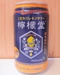 4090【コカ・コーラ】 檸檬堂 はちみつレモン 3% 缶350ml