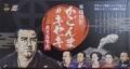 4128 芋焼酎・黒糖焼酎 【鹿児島】かごんまのキセキ 300ml×5本セット