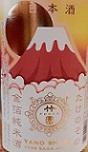 4137【矢野酒造/佐賀】たけのその 金箔純米酒 720ml [限定酒]
