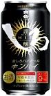 4205【高橋酒造/熊本】[予約] キンハイ 金しろハイボール 9% 缶350ml 24本