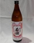 4328 芋焼酎 【若潮酒造/鹿児島】 春薩摩旬あがり 若潮 900ml [限定]