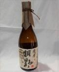 4341 【中俣酒造/鹿児島】 桐野 芋焼酎 720ml  [限定]